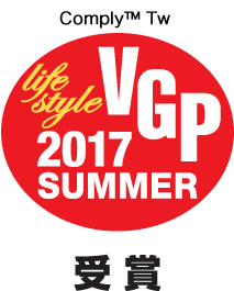 lifestyle VGP 2017 SUMMER 受賞
